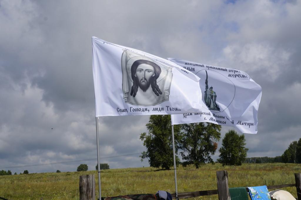С 24 по 28 июля молодежный православный отряд «Илья Муромец» провел летний полевой выезд – лагерь.